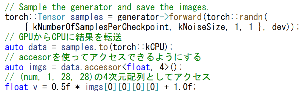 pytorch_cpp_004.png